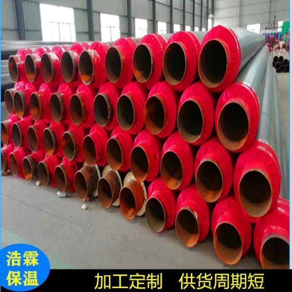莱芜聚氨酯钢套钢保温管