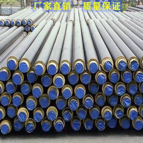 聊城聚氨酯钢套钢保温管