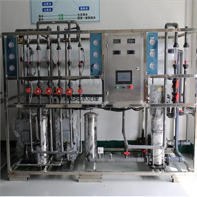 上海市达旺纯水设备,去离子水设备,反渗透设备