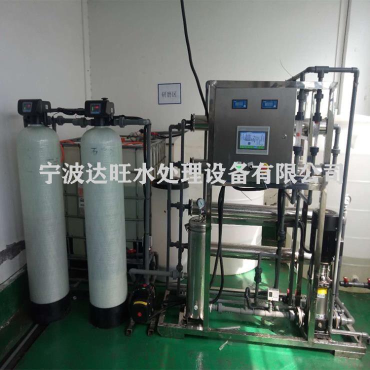 宁波达旺水处理设备,工业反渗透纯净水设备