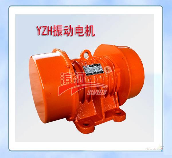 新乡滨河YZH-100-6卧式振动电机特点