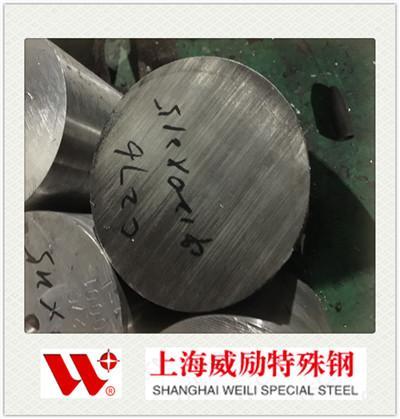 alloy2304不銹鋼剝皮圓鋼硬度多少航標GJB密