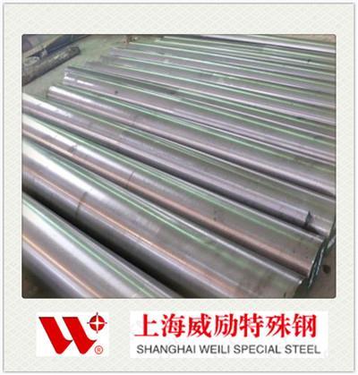 X3CrNiMoN27-5-2不銹鋼強磁性鎳基