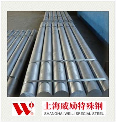 美国」ASTM标准+UNS S31609不锈钢耐热钢