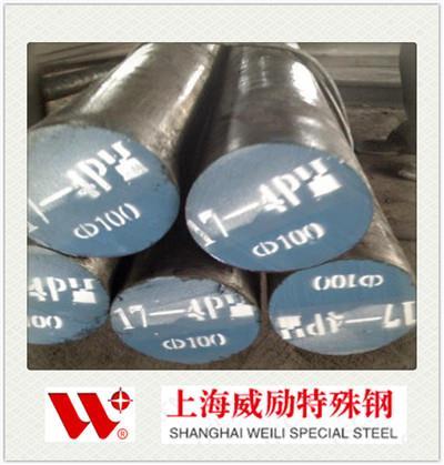 S43400沉淀硬化镍基合金825的化学成分
