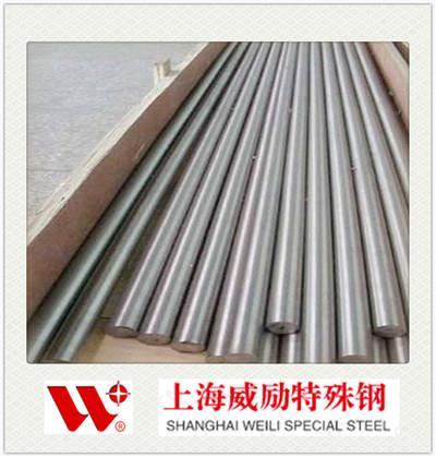 S44004固溶处理焊接酸洗