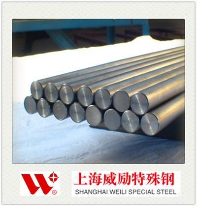 A29M-05+S41600为您采购不锈钢焊接