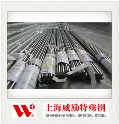 美国」ASTM标准+S32750上海不锈钢高温合金标