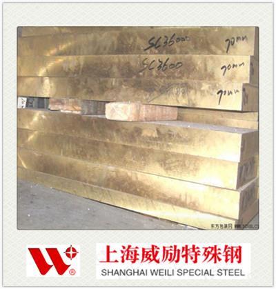 CuBe1.7性能及用途合金含镍多少