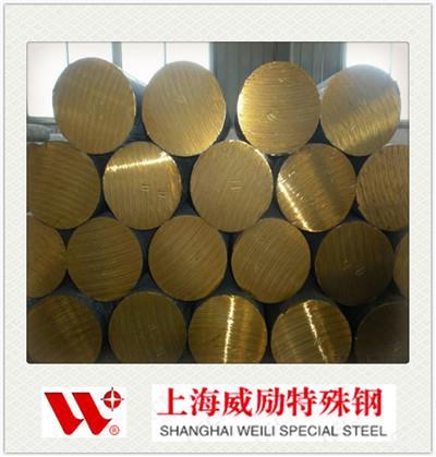 CuW75鎢銅導熱性能硬化處理