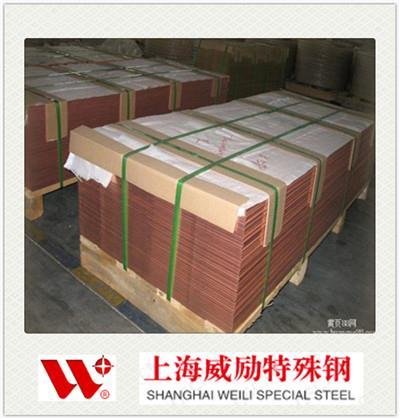 CuW60鎢銅板銅合金螺母鎳含量