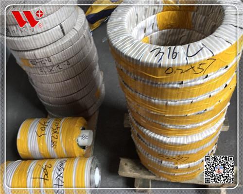 AMS5604板材AMS5604不銹鋼超薄