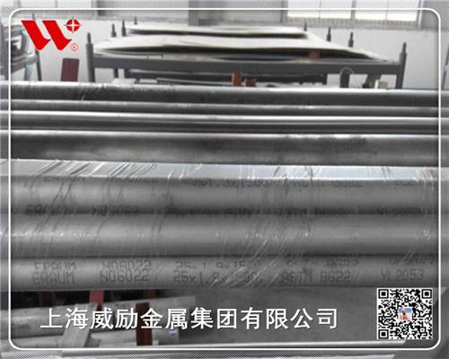 GH4049鎳合金用什么焊材