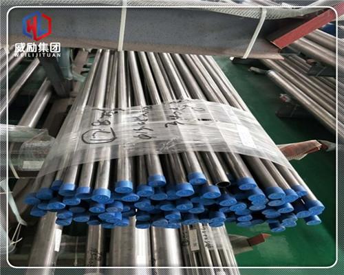 UNS J93380不锈钢价格