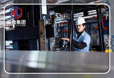 SUS420F供應商不銹鋼用途