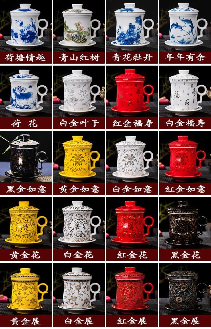 陶瓷会议杯陶瓷办公杯陶瓷老板杯定做定制设计生产