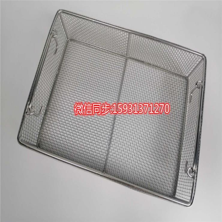 供应实验专用采样篮 不锈钢取样筐 取样筐生产厂家