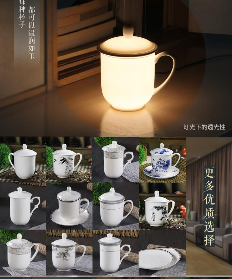 陶瓷茶杯老板杯定做定制陶瓷会议杯办公杯设计生产