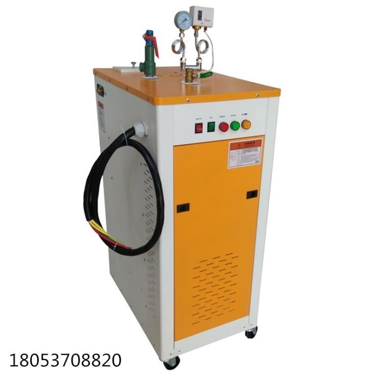 生產商供應電纜線蒸汽蒸養電加熱發生器 批發零售