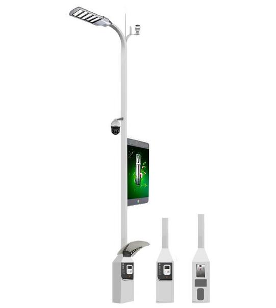 5G基站智慧灯杆