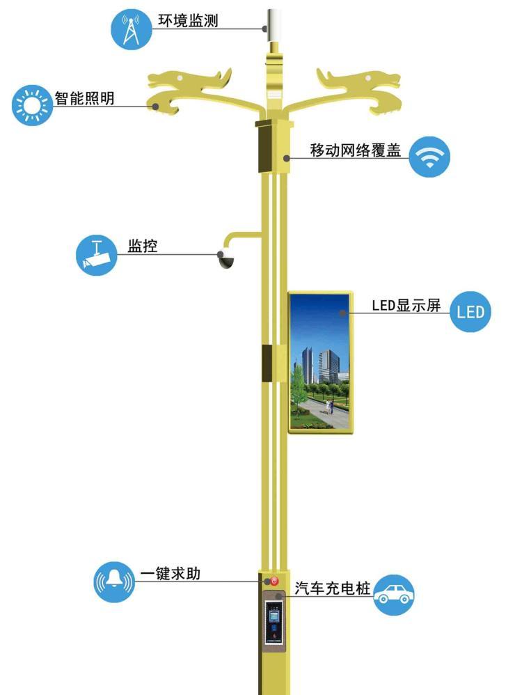 5G设备智慧灯杆厂家