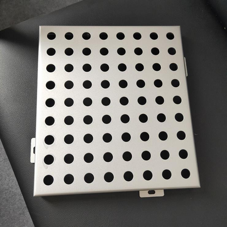 银灰色铝单板 外墙装饰穿孔铝单板 氟碳铝单板
