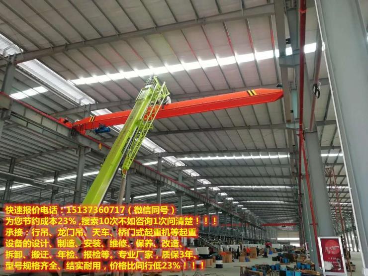 北京怀柔10吨航车临盆厂家,行车厂家,32t电动行吊