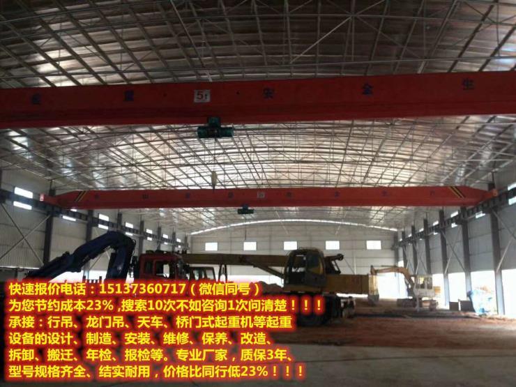 15吨航车价格,40吨行吊多少钱,西安梁式起重机,行