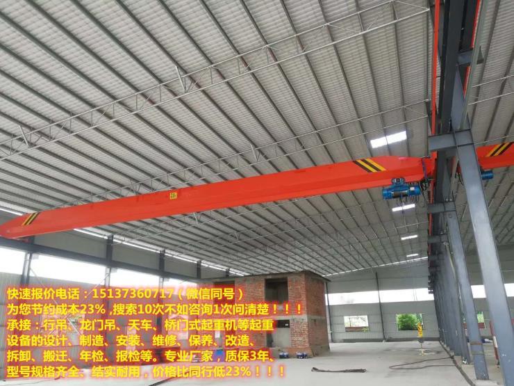 隴南武都20t航車廠,5噸航吊制造廠商,十噸雙梁行吊