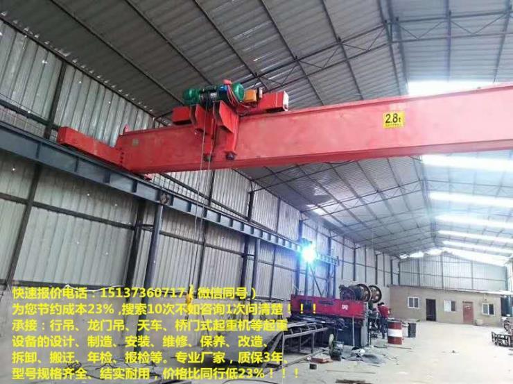 南宁隆安2顿航吊制造厂商,行吊价格,三吨航车厂