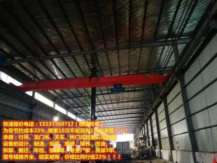 重庆3吨航车订做,室内航吊,60吨电动航车