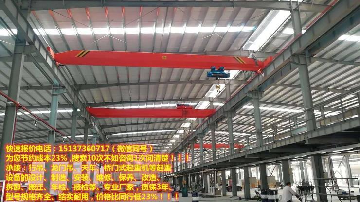 河北10吨航吊生产厂家,地行车,20吨航吊生产企业