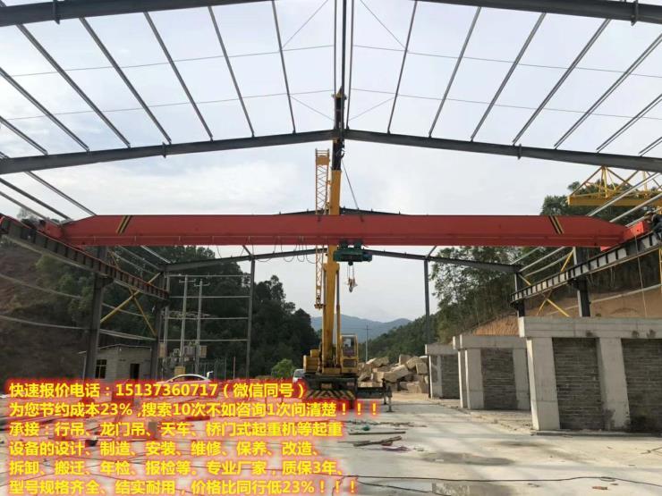 吨航吊价格,西安行吊厂家,双梁门起重机,50吨航车吊