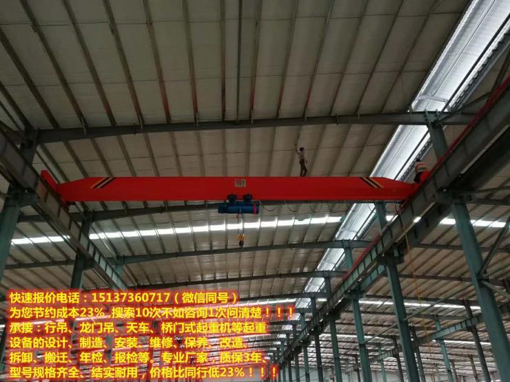 岳陽云溪10頓航吊生產廠家,行吊廠家,60噸行車廠