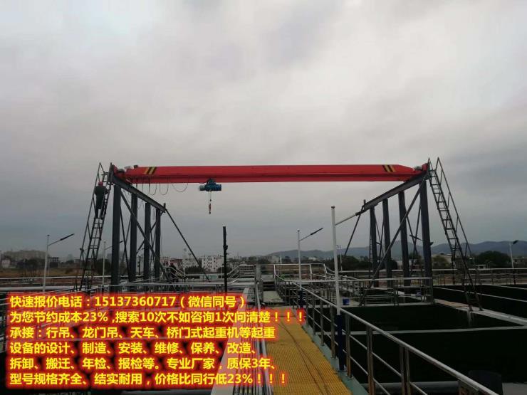 赣州章贡20t航吊定做,20顿工厂行车,50吨车间航