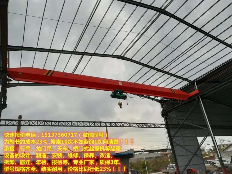 新乡2顿航吊制造厂商,天车价格,16t航车生产厂家