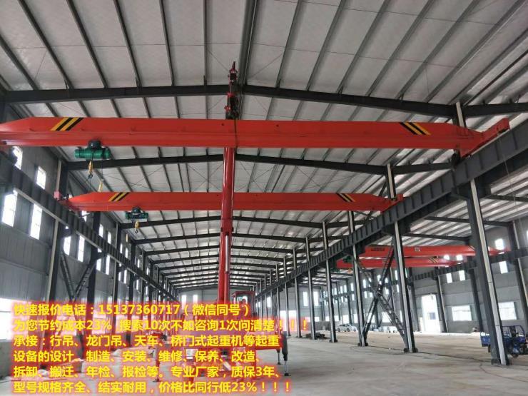 漳州薌城10噸航吊生產廠家,車間航車,32噸地行車