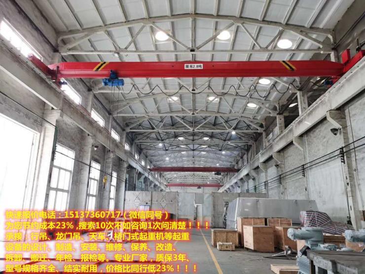 枣庄峄城二吨起重航车,行吊厂家,16顿室内行吊