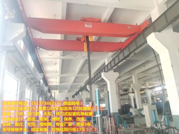 10顿工厂行车,5吨行吊制造公司,厂房行吊,10吨航吊起重机