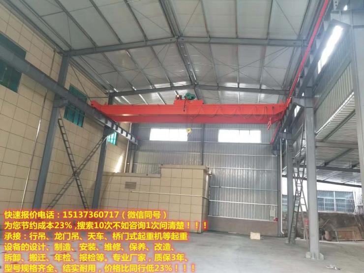 阜陽臨泉32t航吊機械廠,車間航車,16t航車廠家直
