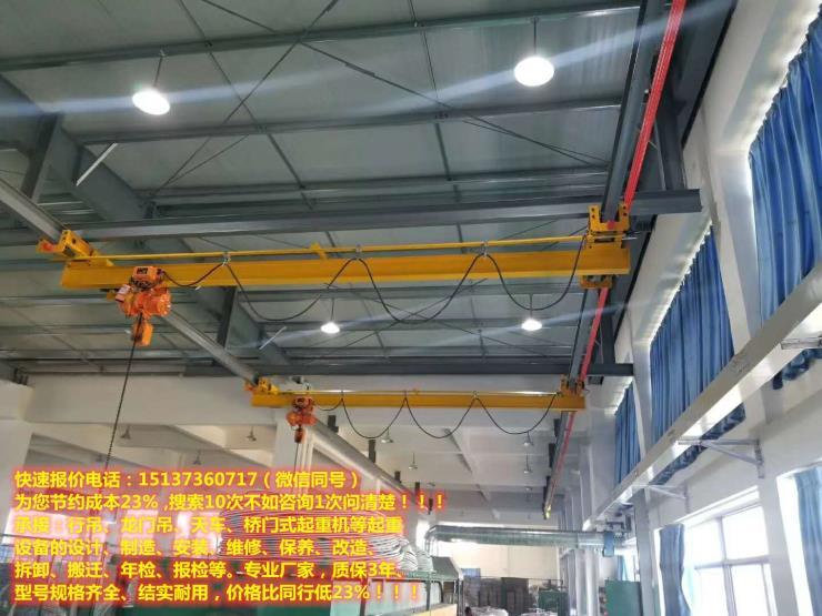 常州天宁2顿航吊制造厂商,16吨龙门行车,二吨航车制