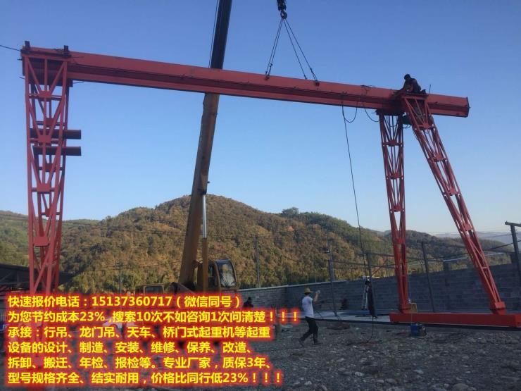 保定定兴3t行吊制造厂商,20吨航吊天车,3t行吊厂
