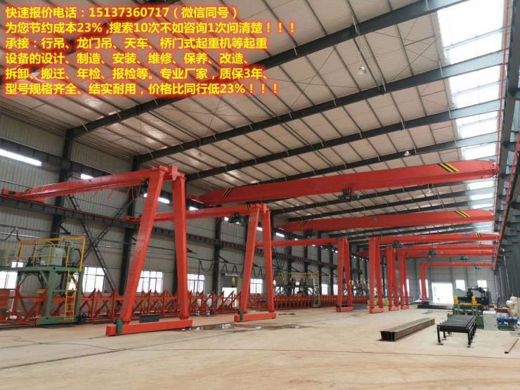 温州洞头5t起重机航吊,行吊设备,32t工厂航吊