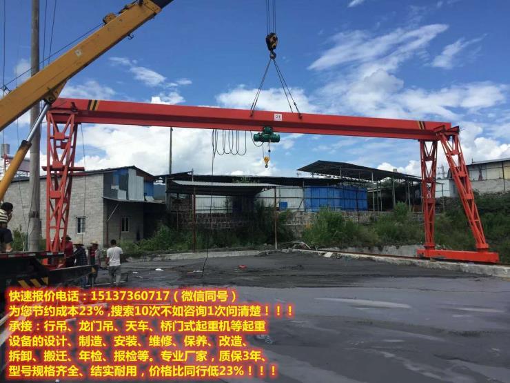 黃山休寧20噸航吊制造廠家,80噸廠房航車,2頓航吊