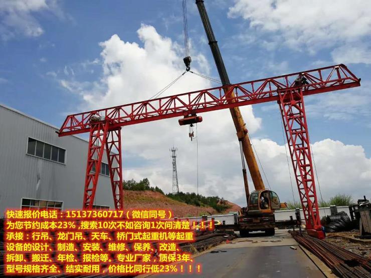 江西五吨航吊厂商,室内行吊,3顿轨道航吊