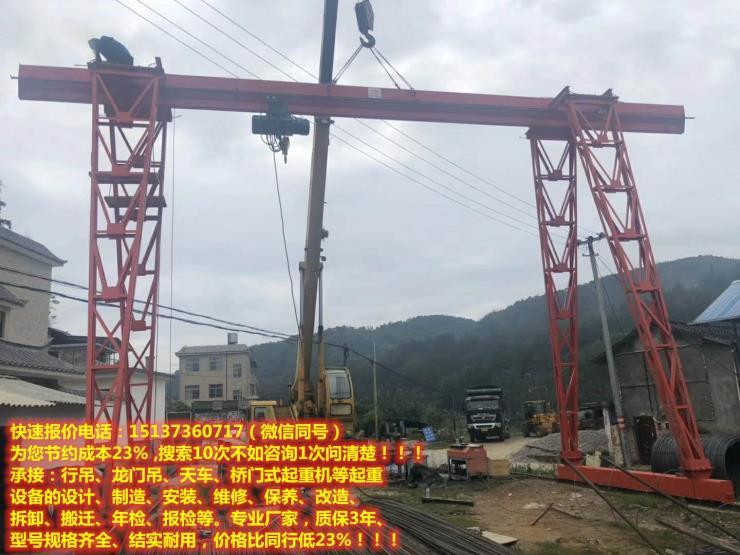 安庆宿松16顿地轨航吊,车间航吊,10吨落地航吊