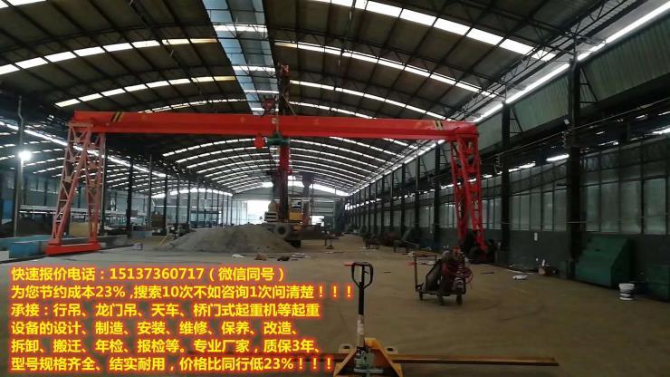 齐齐哈尔泰来五吨航吊制造厂家,行吊厂家,16t双梁行车