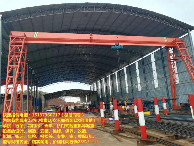 驻马店16吨龙门航吊,行吊厂家,二吨航吊定做