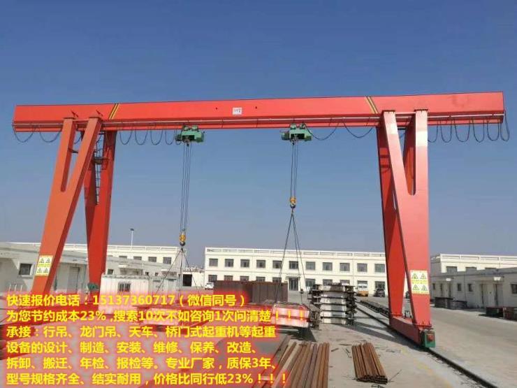 百色隆林16吨龙门航吊,天车价格,20吨电动航吊