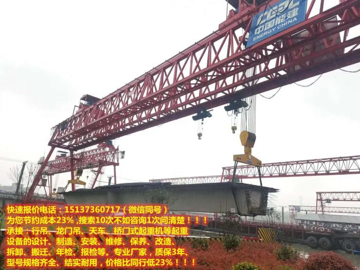 咸陽長武20t電動航車,10噸航車訂做,80噸電動行